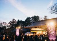 「KYOTO NIPPON FESTIVAL」2016年開催時の様子