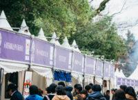 「KYOTO NIPPON FESTIVAL」2016年開催時の様子3