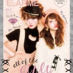 「LARME」創刊2周年記念号の表紙に白石麻衣が登場。別カバーの特装版も限定販売