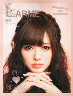 乃木坂46白石麻衣が表紙のファッション誌「LARME」がPARCOとコラボ