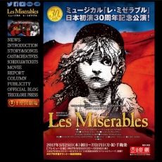 lesmiserables-site1607