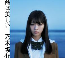 乃木坂46伊藤万理華主演のホラー映画『アイズ』が6月6日に公開決定
