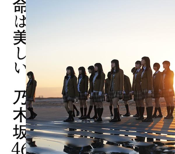 Akira Sunsetが再び楽曲提供、乃木坂46『君は僕と会わないほうがよかったのかな』はha-jとの共作曲