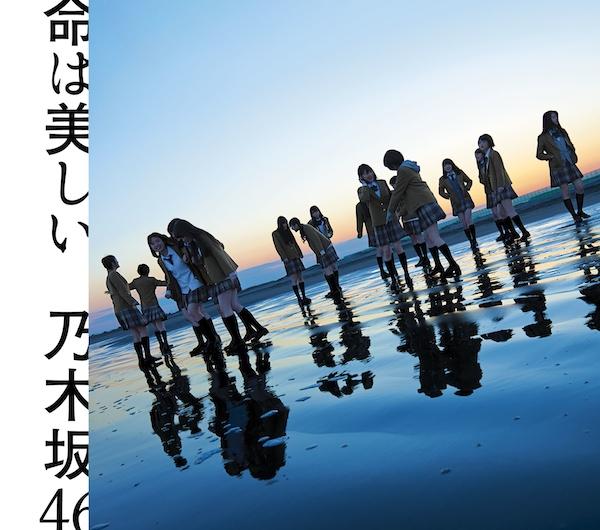 乃木坂46、2期生の昇格組6名によるユニット曲『ボーダー』が解禁
