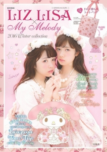 lizlisa-mymelody-mook2016aw-cover