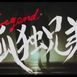 乃木坂46白石麻衣、『孤独兄弟 Legend』のNGシーン明かす