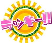 乃木坂46「君の名は希望」個人PV再生回数ランキング3/5