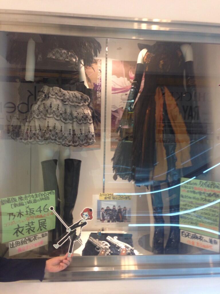 タワレコ新宿店に乃木坂46×まどマギCMで使用した衣装を展示中