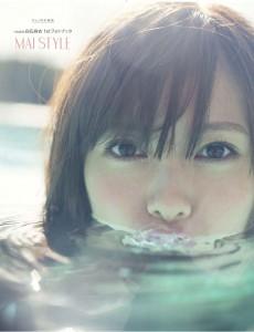 乃木坂46生田絵梨花がドラマ「残念な夫。」で初レギュラー、劇中でピアノ披露も