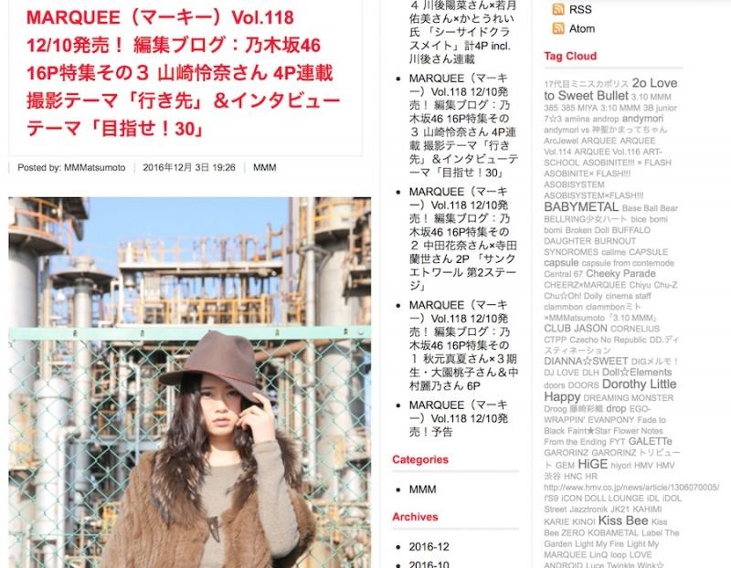 乃木坂46山崎怜奈が「MARQUEE」で6号連続連載、第2弾は工場夜景の聖地で「行き先」を表現