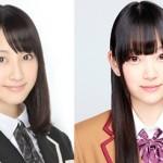 SKE48松井玲奈「乃木坂46に私に似てる子がいる話を聞いた」