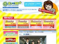 ニッポン放送「ミュ~コミ+プラス」番組ブログ