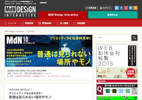 乃木坂46デイリーコラム第10回・金曜特集「何度目の青空か?」