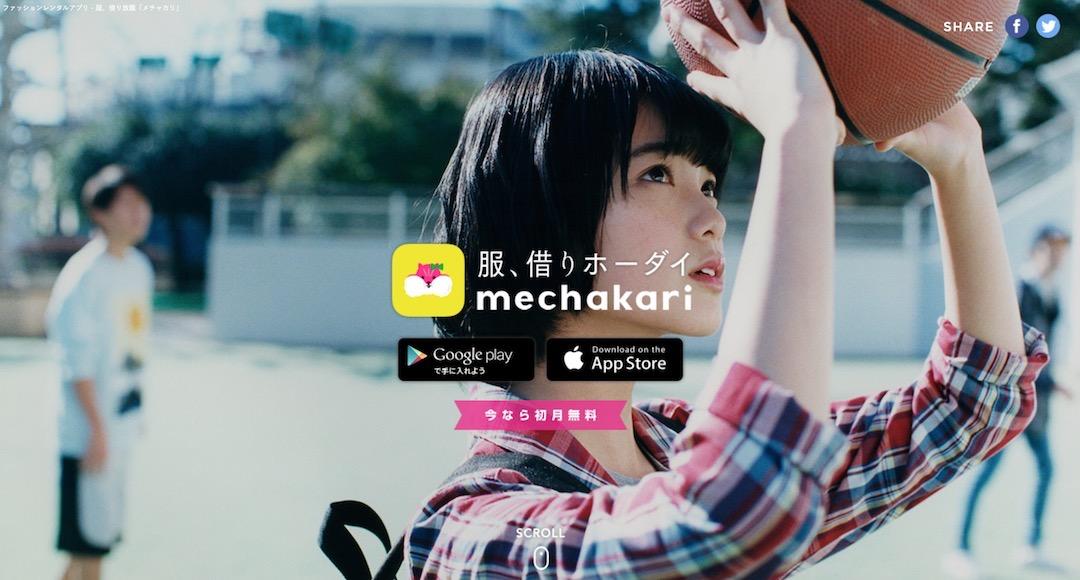 乃木坂46/欅坂46、16年3月7日(月)のメディア情報「おに魂」「AERA」「スピリッツ」ほか