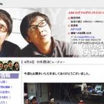おぎやはぎ「乃木坂46は皆可愛い」、矢作が語るAKB48との違い
