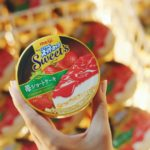 明治エッセルスーパーカップSweet's 「ショコラオランジュ」篇