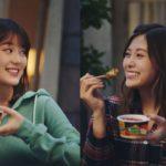 生田絵梨花と白石麻衣(明治エッセルスーパーカップSweet's 「ショコラオランジュ」篇)