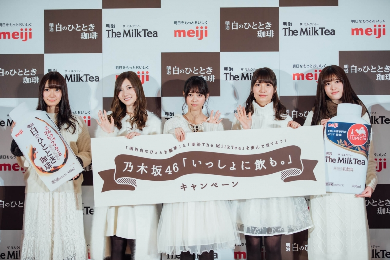 明治×乃木坂46「いっしょに飲も。」キャンペーンが決定 CM出演メンバーのWEB限定ムービーも