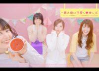 「乃木坂46の明治エッセルスーパーカップSweet'sチャンネル」(1)その2