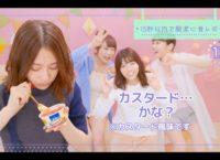 「乃木坂46の明治エッセルスーパーカップSweet'sチャンネル」(2)その1