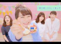 「乃木坂46の明治エッセルスーパーカップSweet'sチャンネル」(2)その2