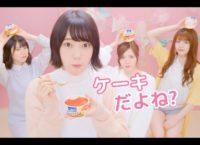 明治WEB限定動画「ケーキなの!?アイスなの!?」(堀未央奈)