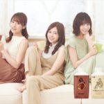 乃木坂46 QUOカード(「明治しまるボトルキャンペーン」景品)