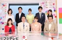 明日の「めざましテレビ」で乃木坂46の話題を紹介