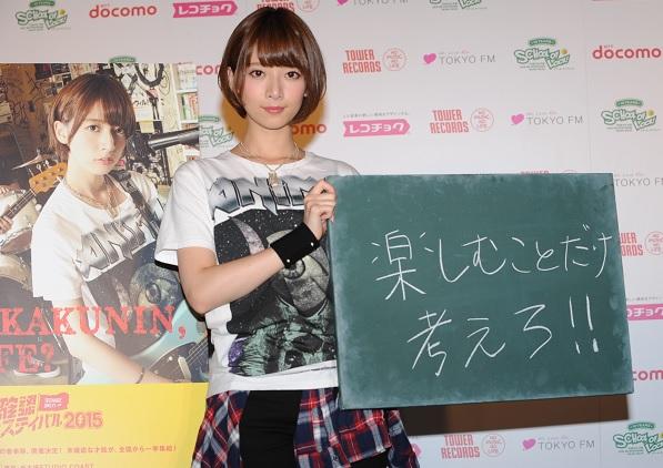 乃木坂46橋本奈々未が音楽フェス「未確認フェスティバル」初代応援ガールに就任