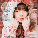 「mina」の乃木坂46連載がリニューアル「OFF NOGI」でプライベート紹介