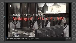 乃木坂46、2013年12月の番組出演情報