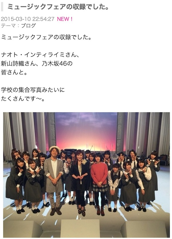 乃木坂46、15年3月12日(木)のメディア情報「CUTiE」ほか