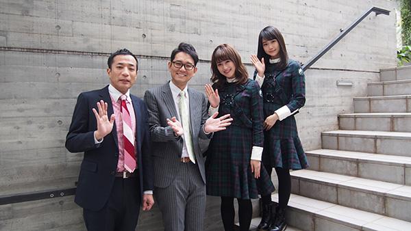 KHB東日本放送「ナイツと石森・守屋(欅坂46)が見つける! 東京de宮城旅2」