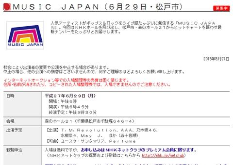 乃木坂46、15年5月30日(土)のメディア情報「チビリンピック2015」「ラーメンWalkerTV2」「月刊ENTAME」ほか