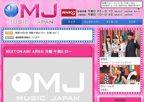 次回「MUSIC JAPAN」で乃木坂46が『命は美しい』を披露 ほかSKE48、NMB48ら7組