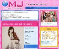 NHK「MUSIC JAPAN」番組サイト