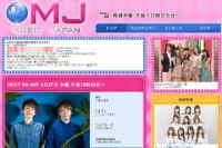 「MUSIC JAPAN」番組サイト