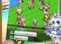 スマホアプリ『剣と魔法のログレス いにしえの女神』ゲーム紹介2