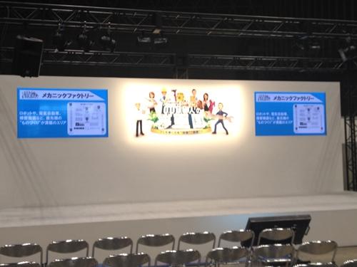 乃木坂46出演「10,000人の夢王国、ものづくりトークライブ」レポート完全版