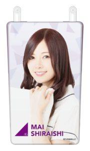 「めざましカーテン mornin' plus」乃木坂46モデル(白石麻衣)