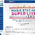 乃木坂46が年末のMステスーパーライブに出演決定