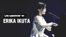「MTV Unplugged: Erika Ikuta from Nogizaka46」
