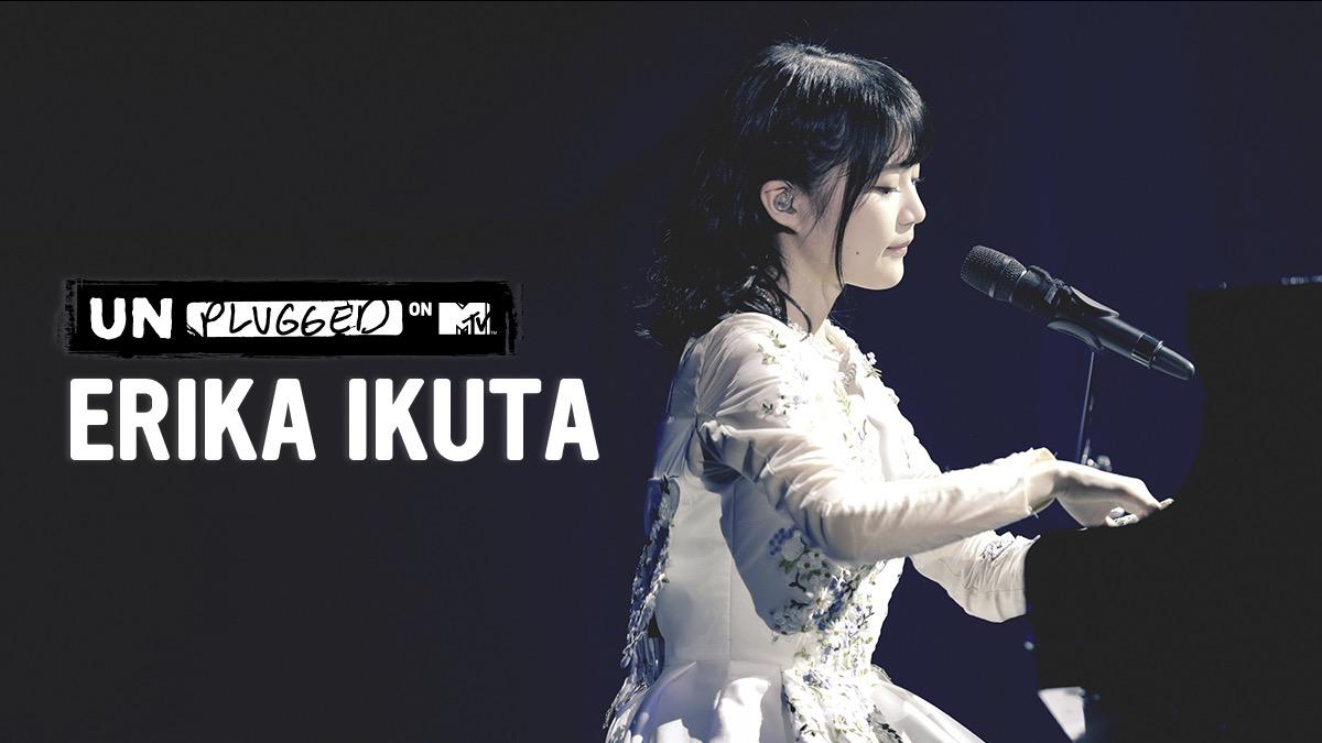 「MTV Unplugged: Erika Ikuta from Nogizaka46」