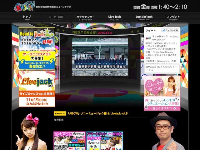 次回「ミュージャック」は乃木坂46スペシャル、メンバーの胸キュン台詞にMC悶絶