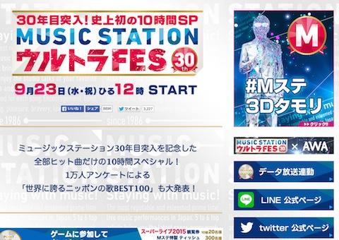 乃木坂46、明日の「Mステ ウルトラFES」で『何度目の青空か?』披露