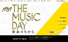 乃木坂46「夏のFree&Easy」は2日目1.9万枚