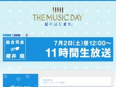 musicday2016-site