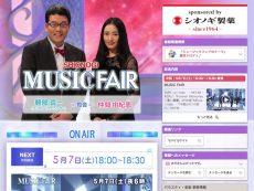 musicfair-site1605