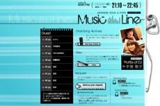 乃木坂46白石麻衣が「Samantha Tiara 2014クリスマス」のCMに出演