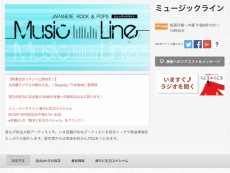 musicline-site1512